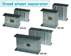 Steel Sheet Separator Floater KF